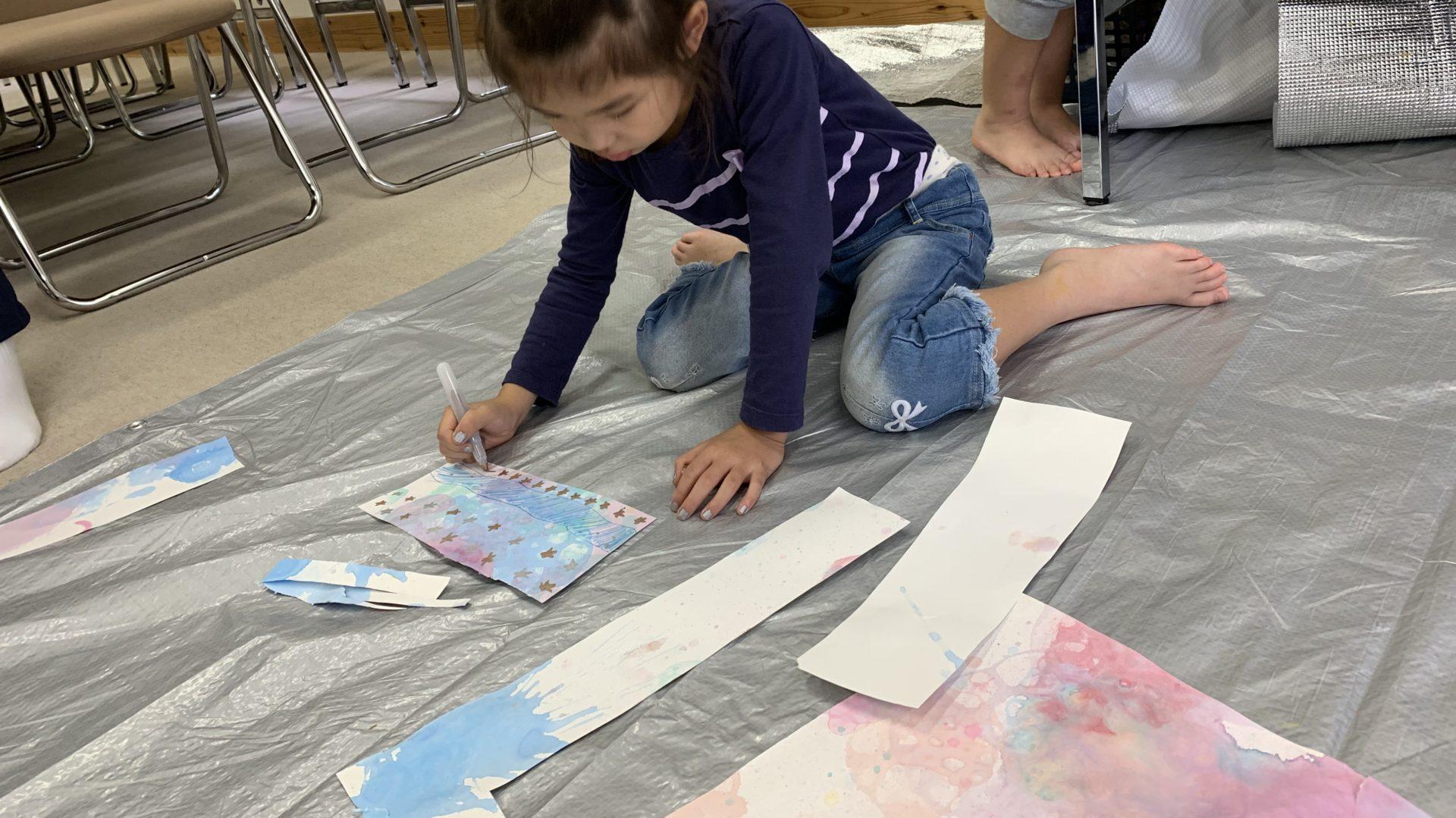Art School & Shop Cosmic art Mira