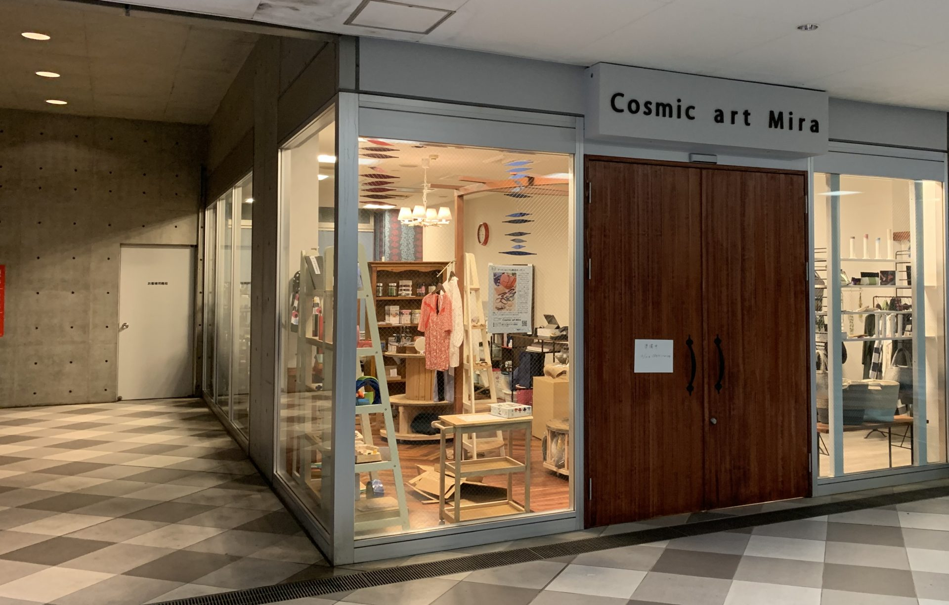 Art School & Shop Cosmic art Mira